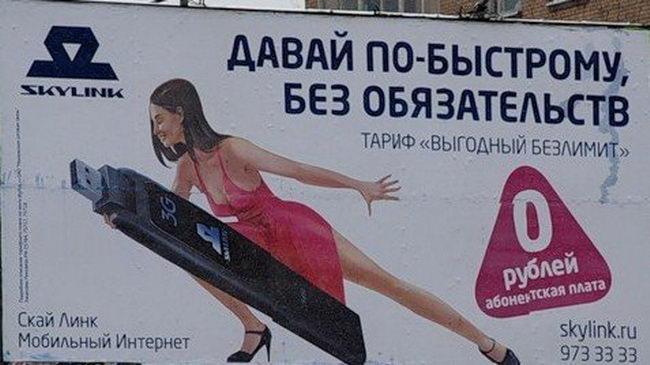 noviy-intim-moskva