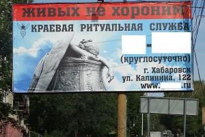 khabarovsk_commercial