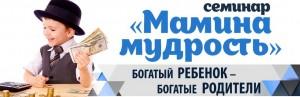 мм-москва